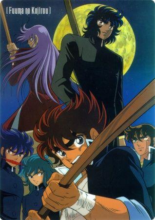 Fuuma no Kojirou: Yasha-hen Poster