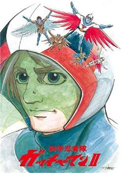 Kagaku Ninja-tai Gatchaman II Poster