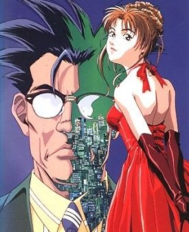 Kigyou Senshi Yamazaki: Long Distance Call Poster