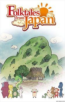 Furusato Saisei: Nippon no Mukashibanashi Poster