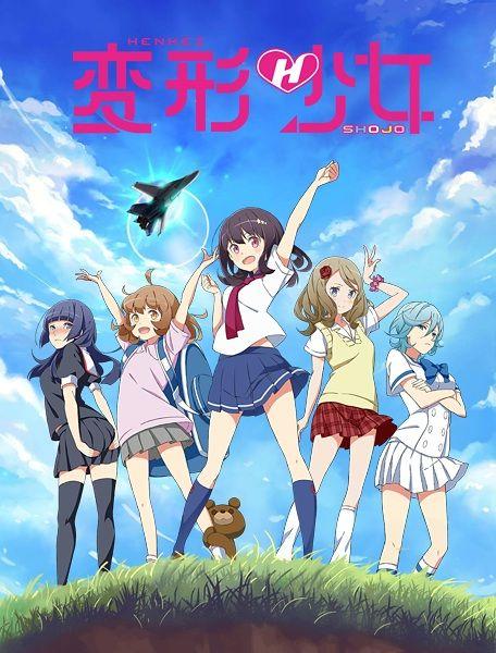 Henkei Shoujo Poster