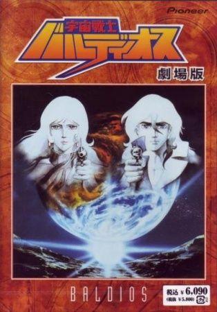 Uchuu Senshi Baldios Poster