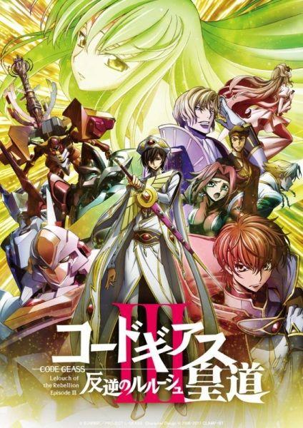 Code Geass: Hangyaku no Lelouch III – Oudou Poster