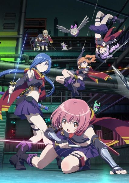 Release the Spyce Poster