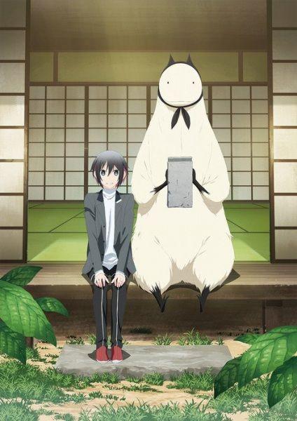 Jingai-san no Yome Poster
