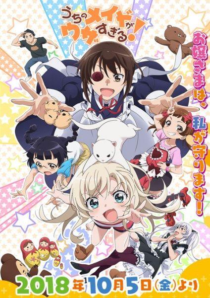Uchi no Maid ga Uzasugiru! Poster