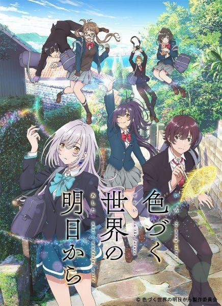 Irozuku Sekai no Ashita kara Poster
