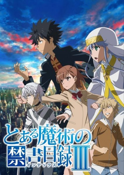 Toaru Majutsu no Index (Season 3) Poster
