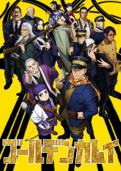 Golden Kamuy (Season 2) Poster