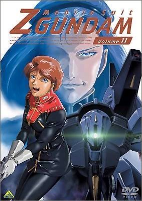 Mobile Suit Zeta Gundam Poster