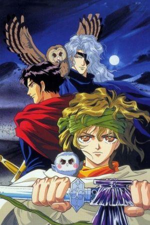 Legend of Basara Poster