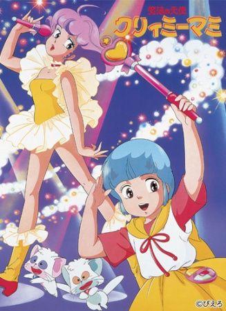 Mahou no Tenshi Creamy Mami Poster