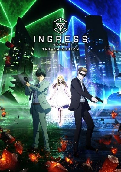 Ingress the Animation Poster