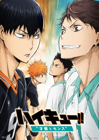 Haikyuu!! Movie 3: Sainou to Sense Poster