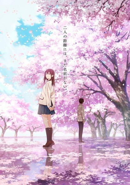 Kimi no Suizou wo Tabetai Poster