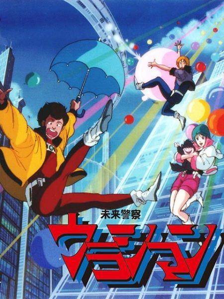 Mirai Keisatsu Urashiman Poster