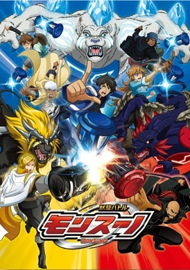 Juusen Battle Monsuno Poster