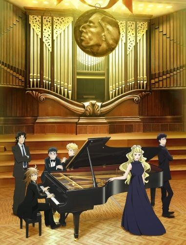 Piano no Mori (TV) (Season 2) Poster