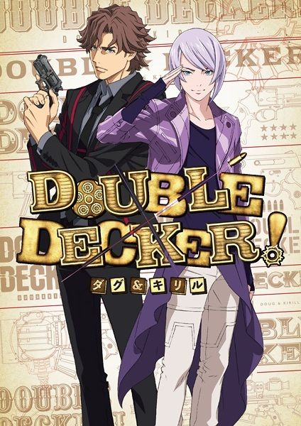 Double Decker! Doug & Kirill: Extra Poster