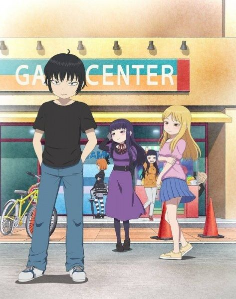 High Score Girl: Extra Stage Poster