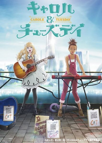 Carole & Tuesday Poster