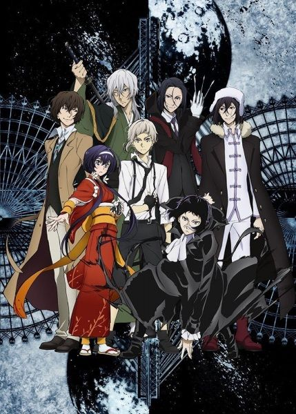 Bungou Stray Dogs (Season 3) Poster