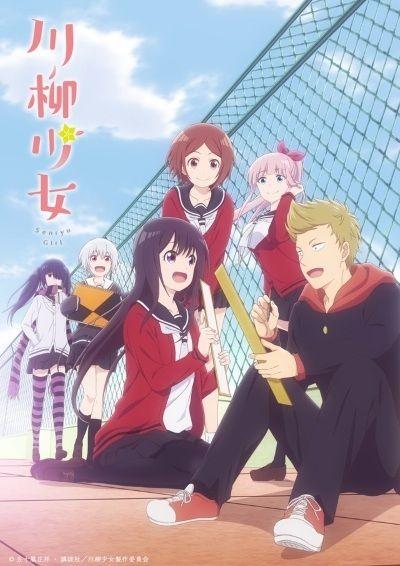 Senryuu Shoujo Poster