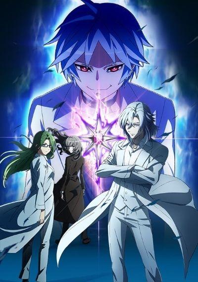 Shoumetsu Toshi Poster