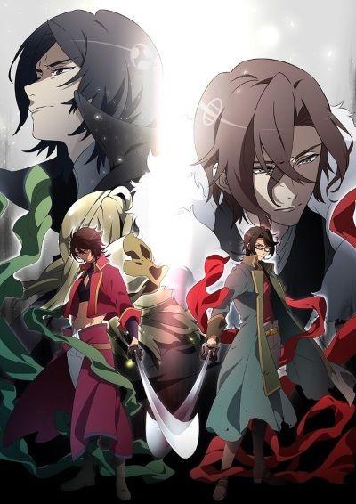 Bakumatsu: Crisis Poster