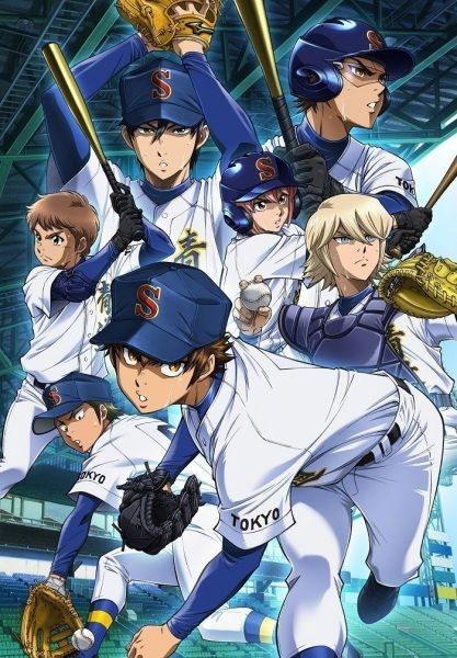 Diamond no Ace: Act II Poster