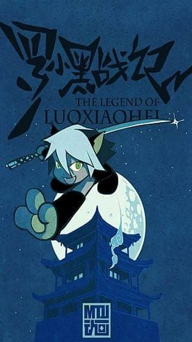 The Legend of Luoxiaohei Poster