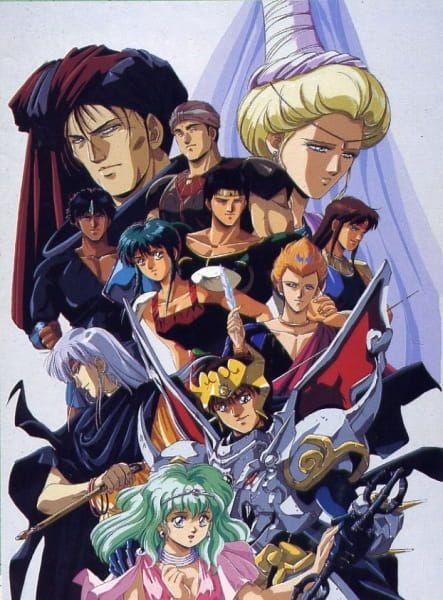 Tenkuu Senki Shurato Poster