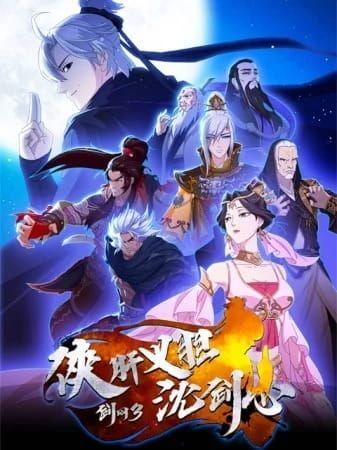 JX3: Chivalrous Hero Shen Jianxin Poster