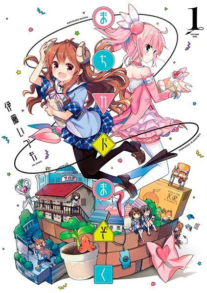 Machikado Mazoku Poster