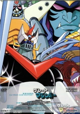 Great Mazinger Poster