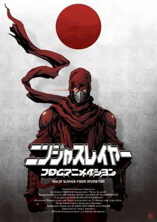 Ninja Slayer From Animation Poster
