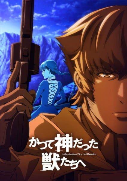 Katsute Kami Datta Kemono-tachi e Poster