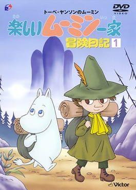 Tanoshii Muumin Ikka Bouken Nikki Poster