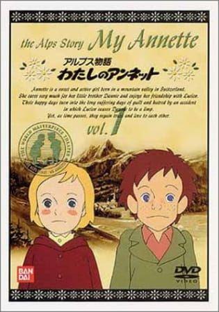 Alps Monogatari: Watashi no Annette Poster