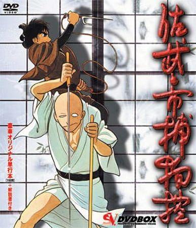 Sabu to Ichi Torimono Hikae Poster