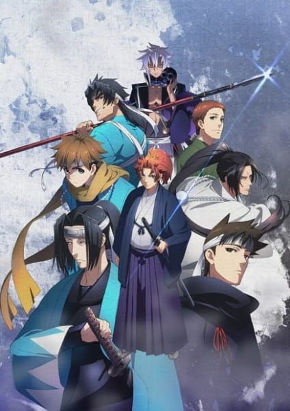 Peace Maker Kurogane Movie 1: Omou Michi Poster