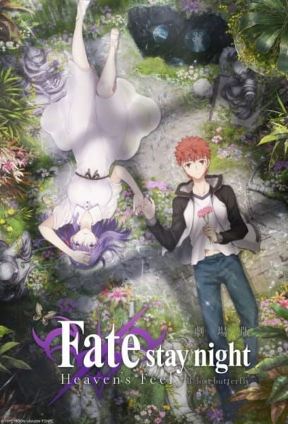 Fate/stay night Movie: Heaven's Feel – II. Lost Butterfly Poster