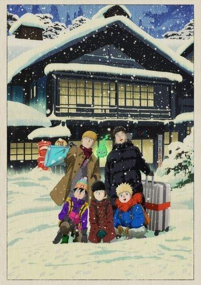 Mob Psycho 100: Dai Ikkai Rei toka Soudansho Ian Ryokou Poster