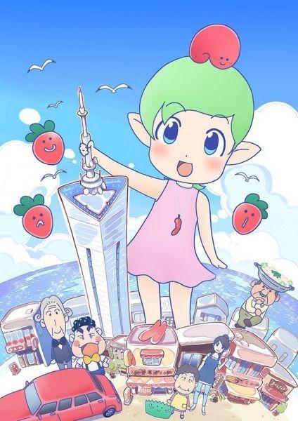Hakata Mentai! Pirikarako-chan Poster