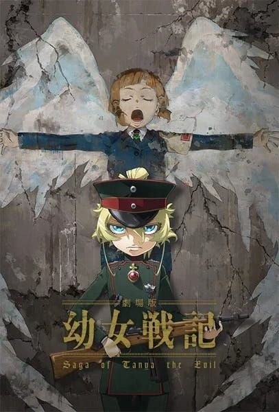 Youjo Senki Movie Poster