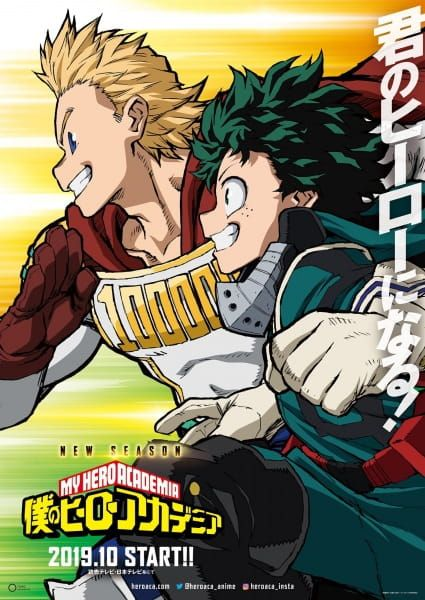 Boku no Hero Academia (Season 4) Poster