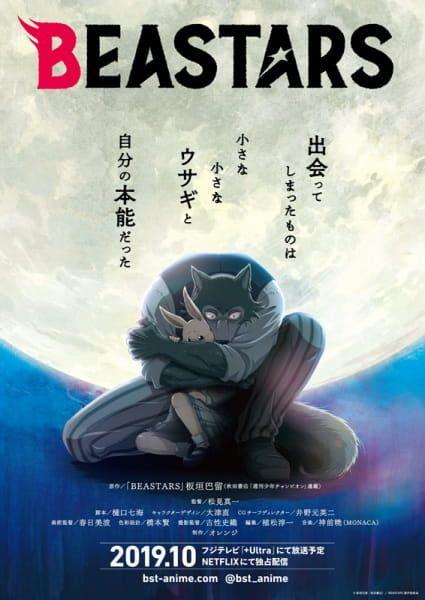 Beastars Poster