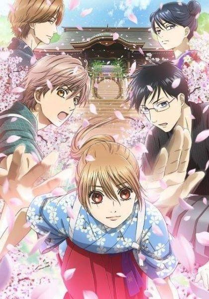 Chihayafuru (Season 3) Poster