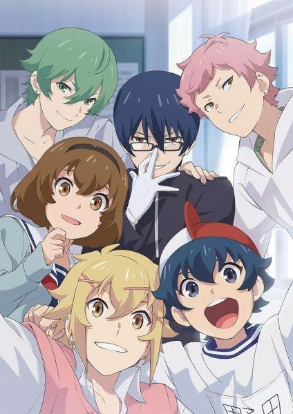 Chuubyou Gekihatsu Boy Poster