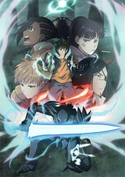 Radiant (Season 2) Poster